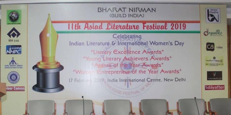 11th Asiad Literature Festival, New Delhi